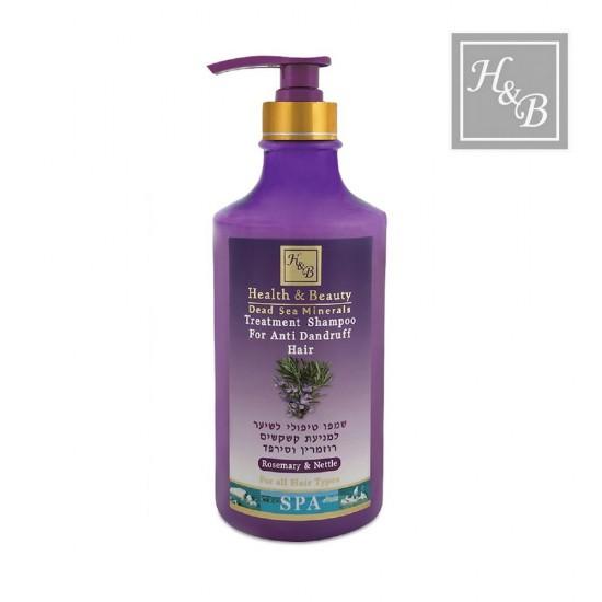 Health&Beauty šampūns pret blaugznām ar nātrēm un rozmarīnu 780ml